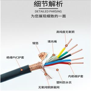 RS485 RS485-2*1屏蔽双绞通信电缆