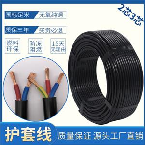 HYAT HYAT 实芯填充型通信电缆