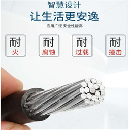 矿用控制软电缆MK-VVR