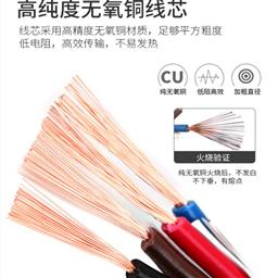 KVVR电缆-控制电缆