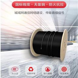 耐油电缆RVVY