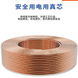 矿用轻型电缆MYQ-500V照明电缆