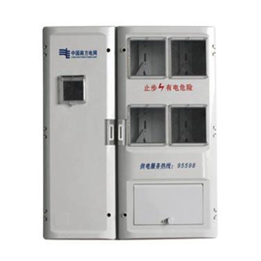 304不锈钢电表箱