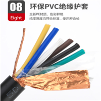 控制电缆KVV 500V 5芯