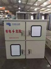 户外综合配电箱设备