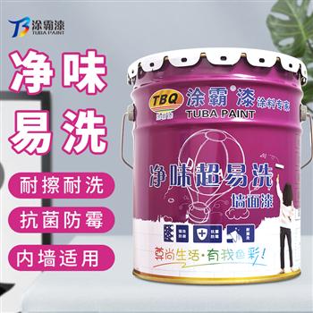 净味超易洗墙面漆TB-6000 家装净味抗污乳胶漆