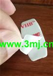 供应3M双面胶贴 加工数码双面胶贴 防震双面胶贴