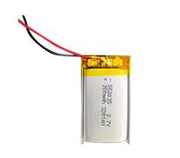 方形聚合物锂电池
