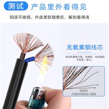 MHYA32煤矿用通信电缆