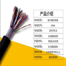 供应自承式市话电缆HYAC