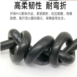 电力电缆ZRC-YJV