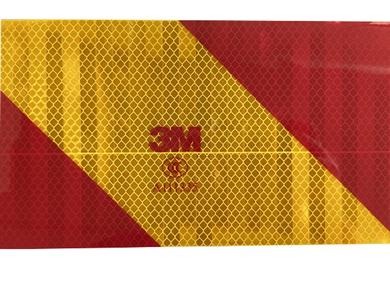 3M 车辆尾部标志板(尾板-重型)566mm131mm xf003862257