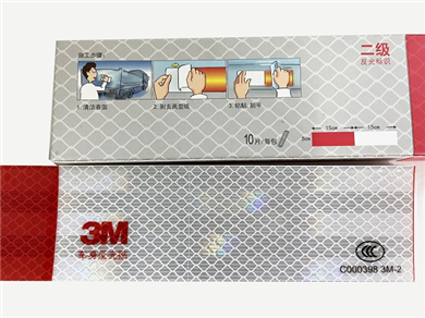3M 983D 车身反光标识卷 半切(单片5cm30cm) XF003812914 中国版