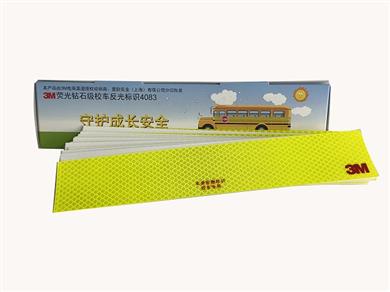 3M 校车反光贴-荧光黄绿 半切10片盒 XF003858024(4083)
