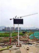 大成都工地环境噪声噪音粉尘监测PM2.5 PM10检测
