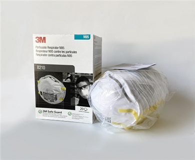 3M 8210 N95防尘口罩