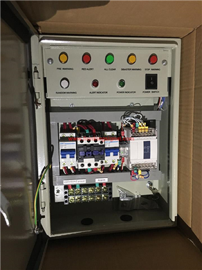 Siren Controller with 220V