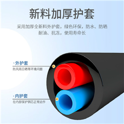 MYP矿用软电缆 MYP3*70+1*25屏蔽电缆市场价