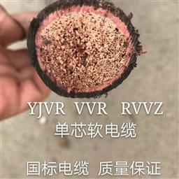 2X1.5矿用铠装控制电缆MKVV23