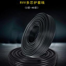 钢丝铠装屏蔽控制电缆KVVP32