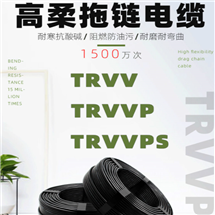 现货-矿用控制电缆MKVV电缆