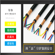 MKVVP煤矿用屏蔽控制电缆抗干扰能力强