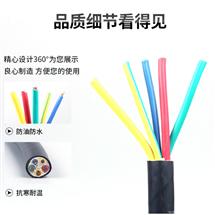 MKVVP22-6*2.5矿用铠装屏蔽国标电缆