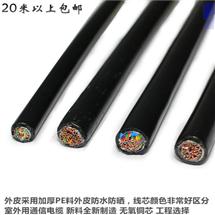 国标矿用控制电缆MKYJV32矿用铠装线