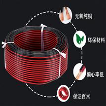 MKVV电缆4*1.5矿用控制电缆