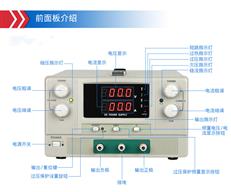 600V5A直流稳定电源