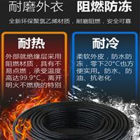 MHY32煤矿用通信电缆(细钢丝铠装)
