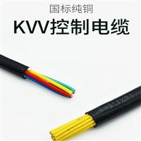 矿用通信强拉力电缆mhybv