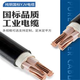 MHYVP屏蔽通信电缆1*3*1/0.97mm