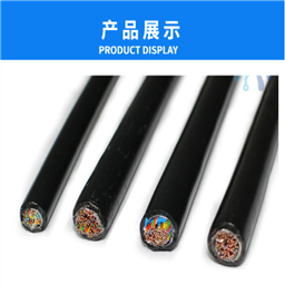 HYA53通信电缆400*2*0.5