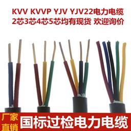 MHYVRP3*2*7/0.52矿用电缆