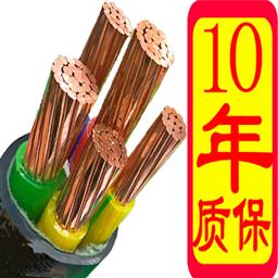 MHYA32煤矿用通信电缆-竖井信号线