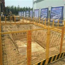 基坑井口护栏