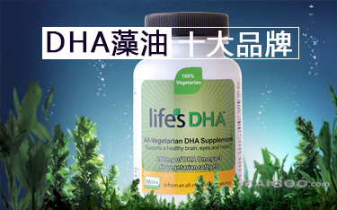 DHA藻油报关清关分为几个步骤_广州进贸通