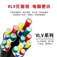 DJYVP2-2*2*0.75电子计算机电缆