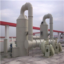 环保工程施工公司