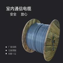 JHS防水电缆3*10水泵橡套电缆厂家报价
