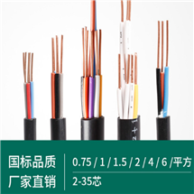 JHS-4*16价格防水橡套电缆
