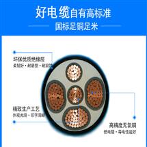 JHS3*6+1*4电缆防水橡套电缆生产厂家