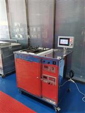 超声波电解洗模机