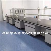惠州实验台厂家