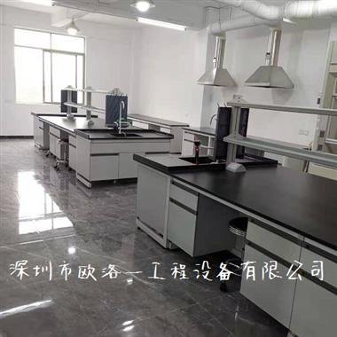 東莞實驗室中央臺