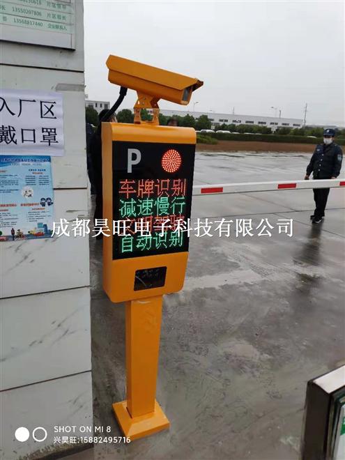 四川成都小区停车场门禁免费设计安装