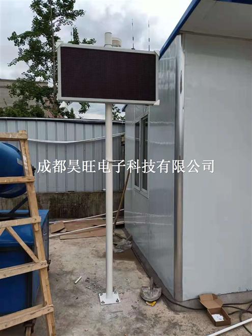 成都道路扬尘环境监测仪 扬尘监测系统生产厂家