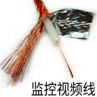 4对DJFPVRP耐高温电缆4*2*1.0