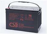 CSB电池GP普通系列